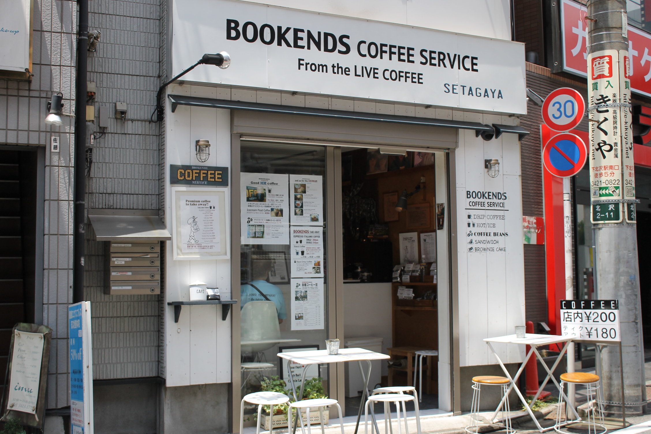 BOOKENDS COFFEE SERVICE